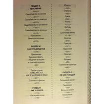 "Григорий Чхартишвили ""Писатель и самоубийство в 2-х томах, 978-5-8159-0975-5"""