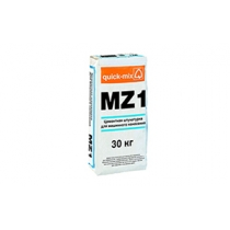Цементная штукатурка для машинного нанесения Quick-mix MZ 1 h (гидрофобная), 30 кг
