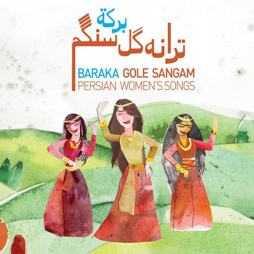 Baraka Gole Sangam. Persian woman's songs Скетис мьюзик 36980674
