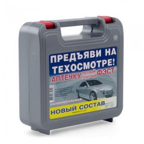 Аптечка автомобильная ФЭСТ (новый состав) (полистирол) 37870748 1