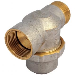 Фильтр грубой очистки воды косой 400мкм 1/2 наружная - внутренняя