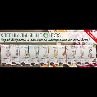 """OLEOS Хлебцы льняные с семенами подсолнечника """"ОЛЕОС"""" 100 гр."""