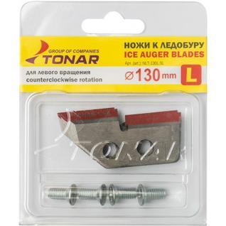 Ножи Тонар ЛР-130(L)