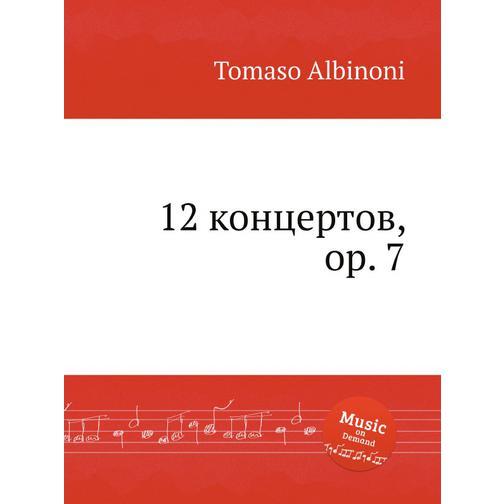 12 концерт, op. 7 38717777