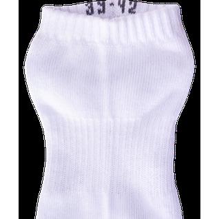 Носки низкие Starfit C амортизацией Sw-207, белый, 2 пары размер 35-38