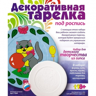 "Декоративная тарелка ""Игривый котенок"" LORI"