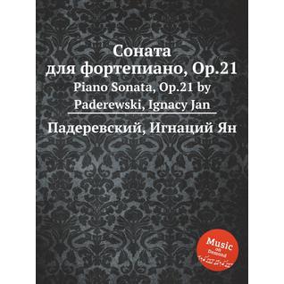 Соната для фортепиано, Op.21