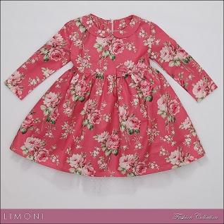 PLD48+PU1 Платье PLD1