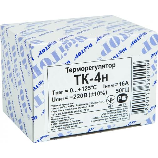 Терморегулятор DigiTOP ТК-4н (крепление на DIN-рейку) 6775760 3