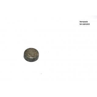 Заглушка корпуса сцепления 50-1601022