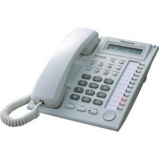 Телефон Panasonic KX-T7730RU аналоговый системный телефон,белый