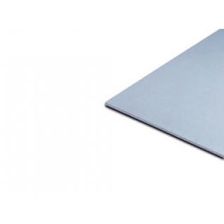 ГКЛ (гипсокартон) KNAUF (КНАУФ) 1200х2500x12.5 мм.