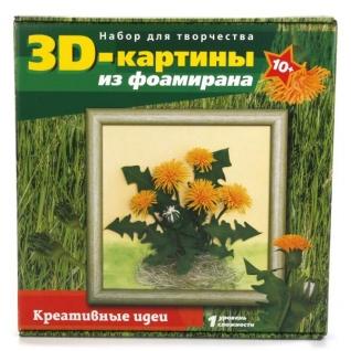 """Набор Для Творчества 3 D Картина Из Фоамирана """"Одуванчики"""""""