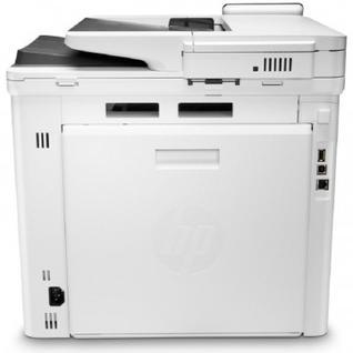МФУ HP Color LaserJet Pro M479fnw (W1A78A), A4,600 dpi,27ppm