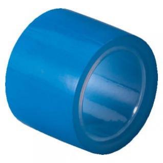 Кольцо Uponor Q&E evolution 25мм синее 1058015