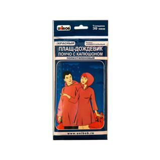 Плащ-дождевик (пончо с капюшоном), размер универсальный, зо мкн, красный UNIBOB