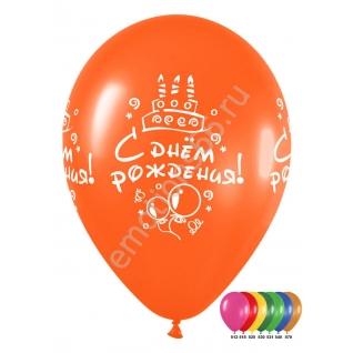 С днём рождения Торт и шары, Ассорти