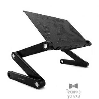 """Crown CROWN Столик для ноутбука CMLS-103 ( до 15"""", металлическая столешница, размеры панели (Д*Ш): 42*27см, регулируемая высота до 48см)"""