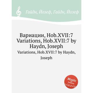 Вариации, Hob.XVII:7