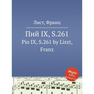 Пий IX, S.261