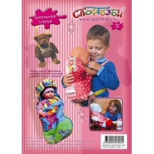Набор для моей любимой куклы Спортбэби ик.0005