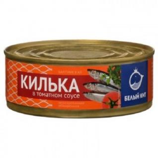 Рыбные консервы Килька в томате Белый Кит, 240г