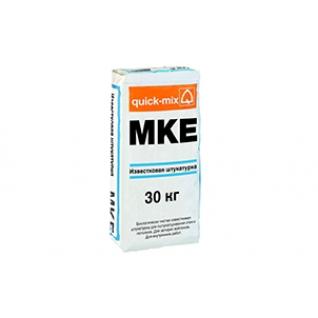 Известковая штукатурка для машинного нанесения Quick-mix MKE, 30 кг