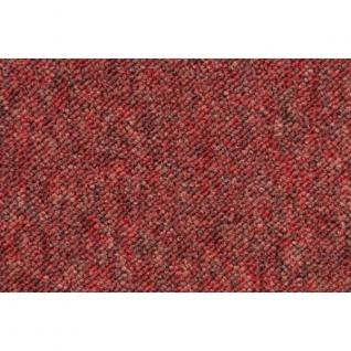 Ковровая Плитка London (Лондон) 1265 Малиновый RusCarpetTiles
