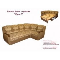 Ника 1  диван