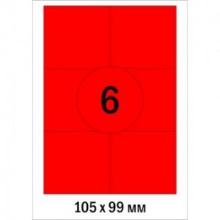 Этикетки самоклеящиеся Promega label 105х99 мм крас/6шт.на лис.А4(100л/уп.)