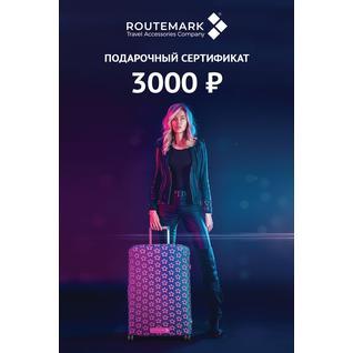 Сертификат 3000 рублей Routemark