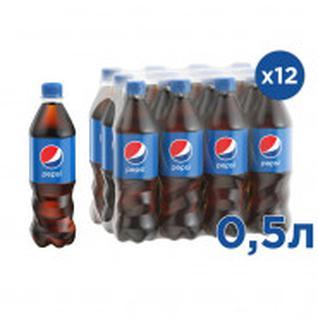 Напиток Pepsi ПЭТ 0,5 л. газ.12 шт/уп