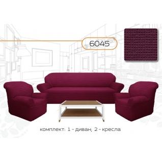 Чехлы Комфорт без оборки на Диван+2 Кресла, темно-сиреневый