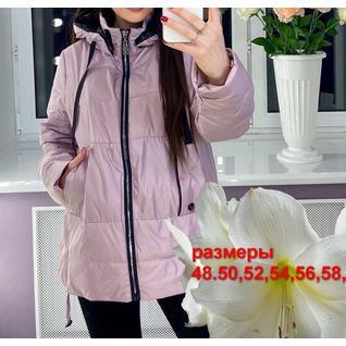 Куртка весенняя женская большого размера р.48-58