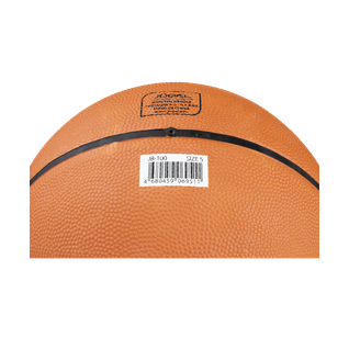 Мяч баскетбольный Jögel Jb-100 (100/5-19) №5 (5)