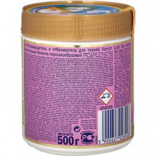 Пятновыводитель VANISH GOLD OXI Action Кристальная белизна 500 г порошок