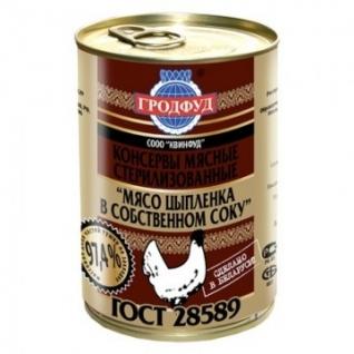 Мясные консервы Тушенка Гродфуд мясо цыпленка в с/с ж/б,350гр