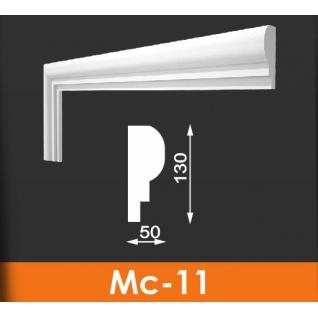 Молдинг фасадныйАрхитекМс-11 130*50 из пенопласта