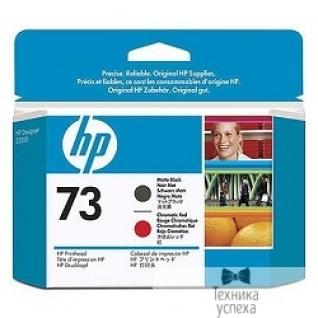 Hp HP CD949A Печатающая головка №73, Matte Black / Chromatic Red Designjet Z3200 Photo Printer series, Matte Black / Chromatic Red