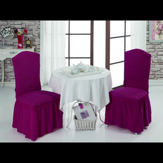 "Набор чехлов ПМ: KARNA Чехлы на стулья ""Стамбул"""