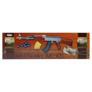 Автомат Ак-47 Играем Вместе С Мягкими И Гелевыми Пулями В Русс.