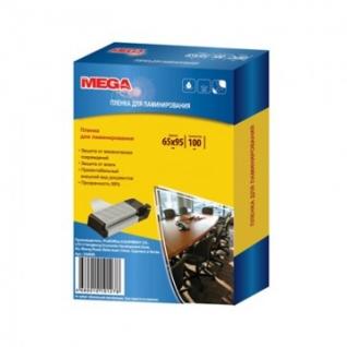 Пленка для ламинирования Promega office 65х95, 80мкм 100шт/уп.