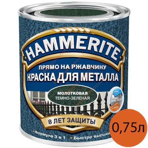 ХАММЕРАЙТ краска по ржавчине темно-зеленая молотковая (0,75л) / HAMMERITE грунт-эмаль 3в1 на ржавчину темно-зеленый молотковый (0,75л) Хаммерайт 36983556