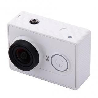Экшн-камера YI Action Camera Basic Edition (белый) YDXJ01XY