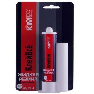 Жидкая резина Fome Pro Liquid Gum 105 гр KIM TEC