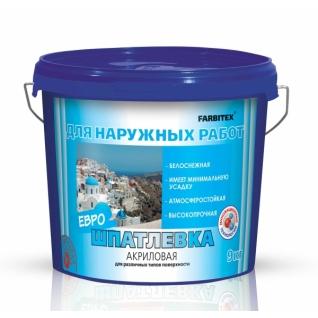 Шпатлевка для наружных работ супербелый FARBITEX, 9 кг.