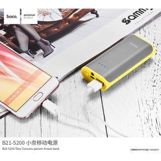 Внешний Аккумулятор HOCO B21-5200
