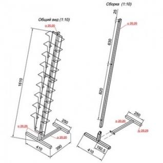 Стойка для брошюр на 9 лотков А4, К010(хром)