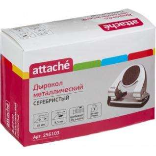 Дырокол ATTACHE 6720 до 20л., металл.,с лин.,с рез.вставкой,серебр.