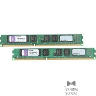 Kingston Kingston DDR3 DIMM 8GB (PC3-10600) 1333MHz Kit (2 x 4GB) KVR13N9S8K2/8